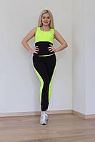 Женский весенний фитнес костюм майка+лосины