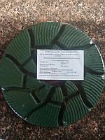 Полировальный алмазный инструмент на органической связке, Grinder  d250 мм. №5000 Бел Ди-Стар