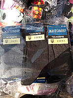 Мужские черные  качественные носки х/б ликра