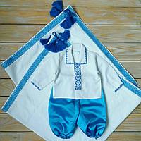 Хрестильний набір для хлопчика з крижмою (набір з шароварами+крижма)