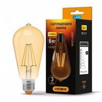 LED лампа VIDEX Filament ST64FA 6W E27 2200K 220V бронза