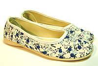 Туфли комнатные женские 36-40 арт. 1275-2