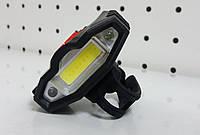 Велосипедная фара LED, встроенный АКБ, USB