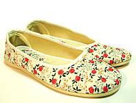 Туфли комнатные женские 36-40 арт. 1275-3