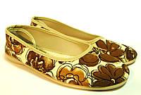Туфли комнатные женские 36-40 арт. 1275-4