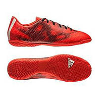 Футбольная обувь для футзала Adidas  F5 IN UK-7,5 / Укр-40 / EUR-41 ⅓ / 25,5 см