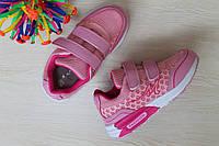 Детские розовые кроссовки на девочку серия фирменная спортивная обувь тм Тom.m р. 28,30,31,32