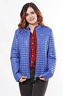 Женская весенняя куртка Саша 1-К электрик 44-68 размеры