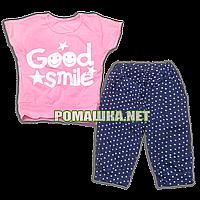 Детский летний костюм р. 104-110 для девочки тонкий ткань КУЛИР 100% хлопок ТМ Ромашка 3510 Розовый 104