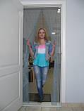 Дверна сітка на магнітах від москітів 140см на 210см, фото 3