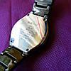 Часы Rado (Радо) Jubile True кварцевые, керамика - Фото