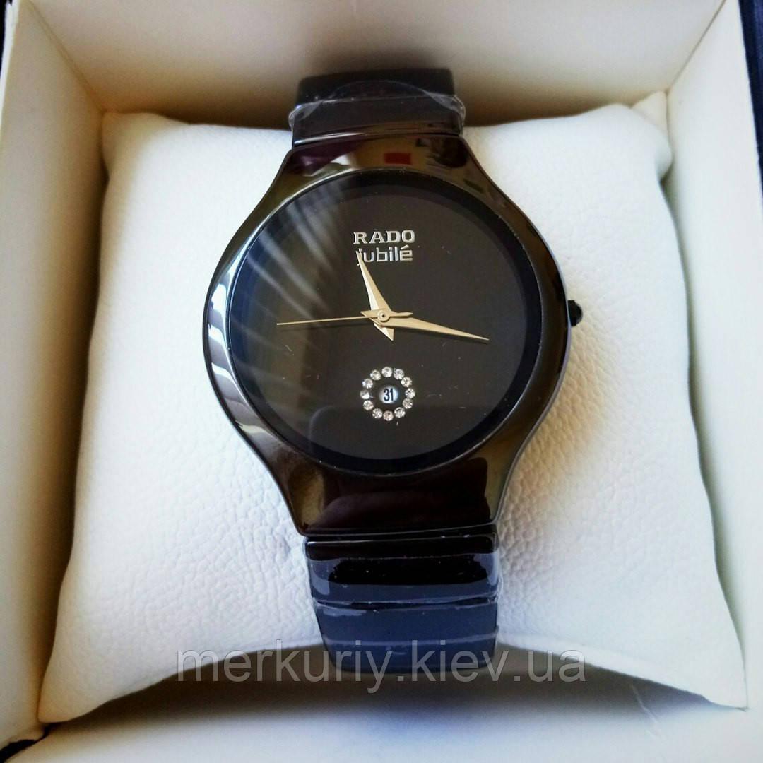 Купить часы мужские rado jubile часы мужские романсон наручные купить