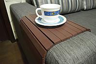 Деревянная накладка-столик на подлокотник дивана (коричневый) #2i2ua