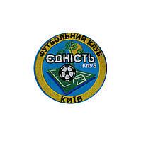 Шеврон ФК Єдність (Киев) 3344