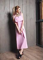 """Летнее миди-платье на бретельках """"Melissa"""" с оборкой на груди"""