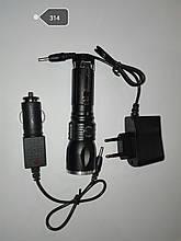 Ручной светодиодный фонарь  Police 314