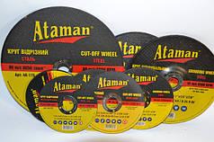 "Круги абразивні ""ATAMAN"""