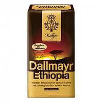 Кофе молотый Dallmayr Ethiopia 500g