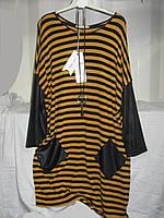 """Платье женское батал (трикотаж) зебра горчица Розница """"Assorti"""" R-4473"""