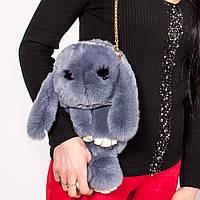 Рюкзак Заяц из натурального меха серо-голубой
