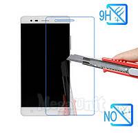 Защитное стекло для экрана Lenovo A7020 / Vibe K5 Note твердость 9H, 2.5D (tempered glass)