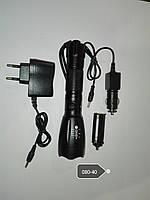 Ручной светодиодный фонарь  Police 080-40