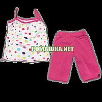 Детский летний костюм р. 92-98 для девочки тонкий ткань КУЛИР-ПИНЬЕ 100% хлопок 3514 Розовый 92