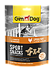 Лакомство GimDog Sport Snacks Poultry для активных собак с курицей, 150 г