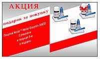 Ketac™ Molar Easymix (Кетак Моляр Изимикс) 56633 2 упаковки + ПОДАРОК