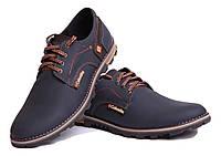 Кожаные мужские туфли Columbia 01, синие ,качество