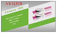 RelyX™ Luting 2 (Реликс Лютинг 2) 56930 2 кликера по 11г.