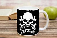 Чашка Пиратская