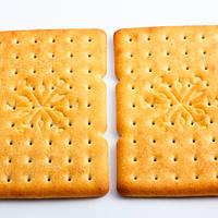 Печенье Бутербродный