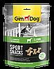 Лакомство GimDog Sport Snacks Lamb для активных собак с ягненком, 150 г