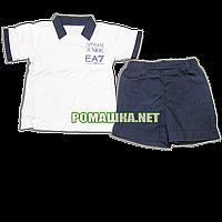 Детский летний костюм р. 92-98 для мальчика тонкий ткань КУЛИР 100% хлопок 3515 Белый 92