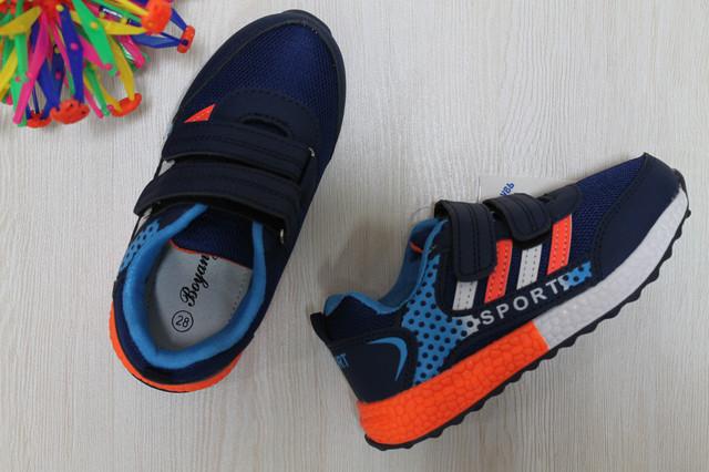 style-baby.com кроссовки синие для мальчиков