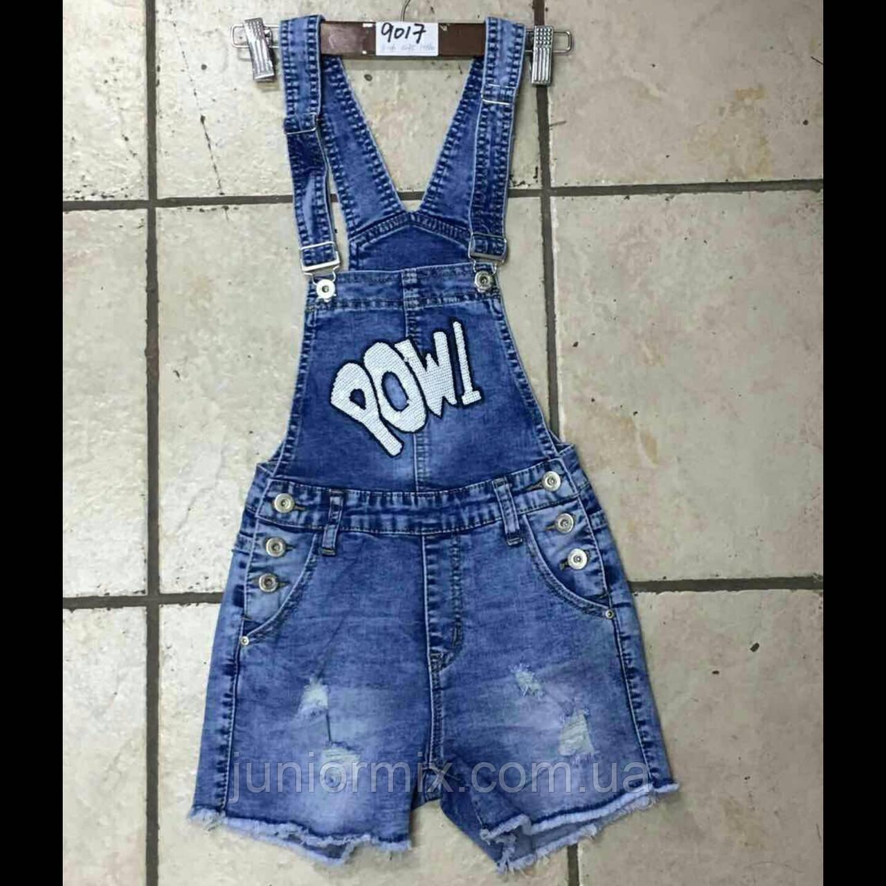 Джинсовые шорты кобинезоны на девочку Dream Girl