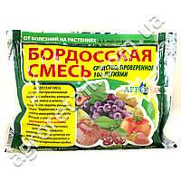 Агромаг Бордосская смесь 300 г