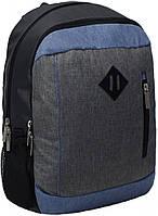 Городской рюкзак Bagland Wenger