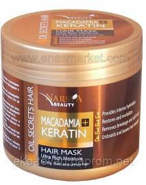 Маска для волосся Макадамії і Кератин 350 мл Arsy Cosmetics