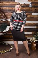 Костюм с принтом: баска+юбка