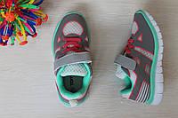 Текстильные кроссовки на девочку детская спортивная обувь тм Том.м р. 28,29,30,31,33