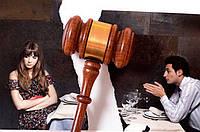 Раздел имущества супругов. Адвокат по разделу имущества Киев.