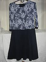 """Платье женское (трикотаж) цветы Розница """"Assorti"""" R-4473"""