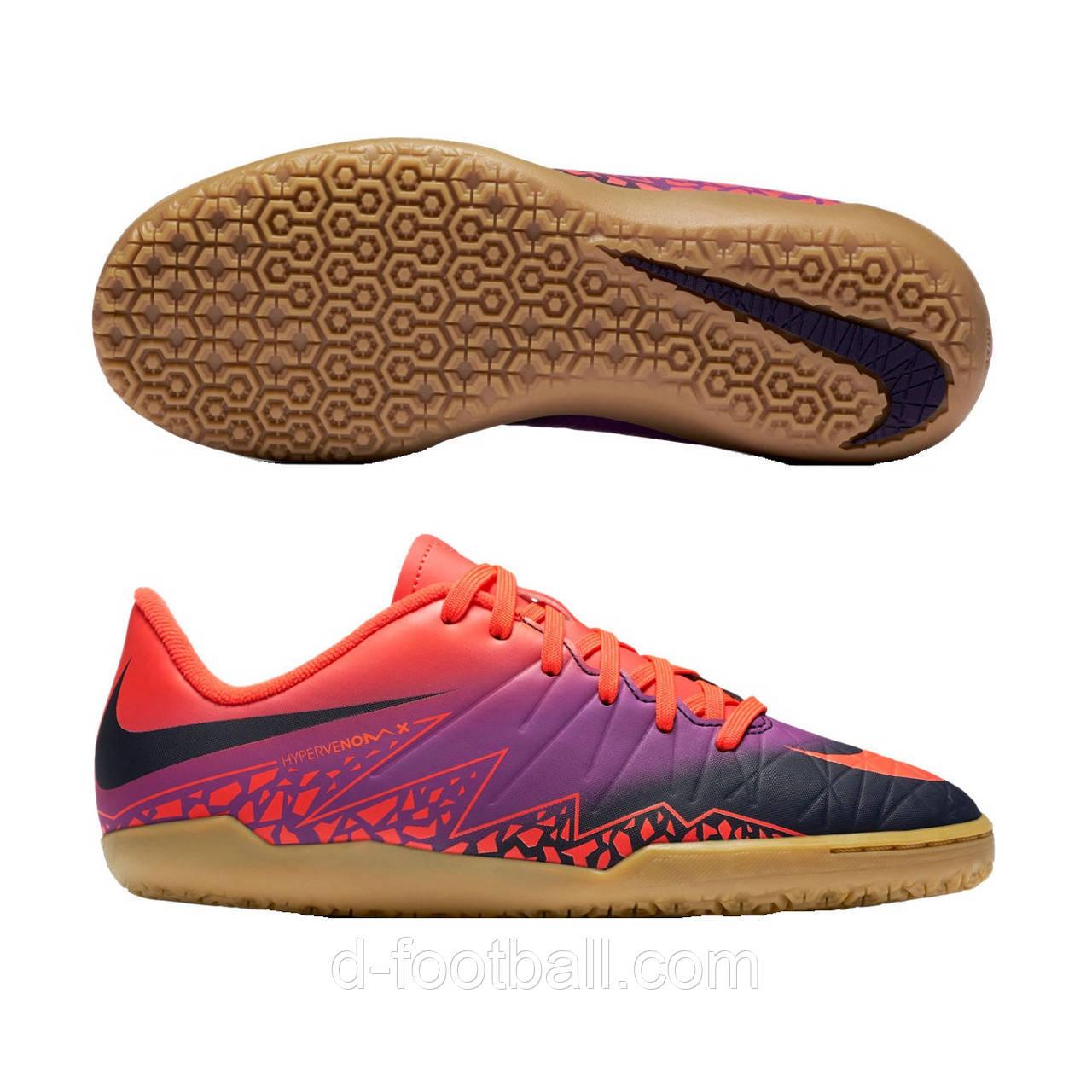 Детские футзалки Nike Hypervenom Phelon II IC JR 749920-845 купить ... 115be6965c2