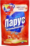 Пятновыводитель ПАРУС БИО для Цветных Тканей  200г