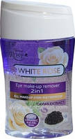 Двухфазний очищуючий лосьйон для очей White Rose & Caviar 125 мл Arsy Cosmetics