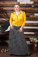 Очень оригинальный костюм: юбка в пол горошек и жакет желтого цвета