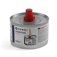 Паливо для підігріву мармітів з гнотом - 145 г, уп. 6 шт. Hendi