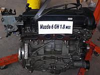 Двигатель, без навесного оборудования, объем 1798 см3 MAZDA 6 GH 2008-2012 Б/У